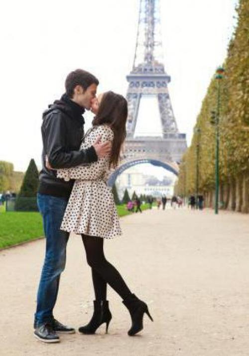 Я тебя люблю на французском.
