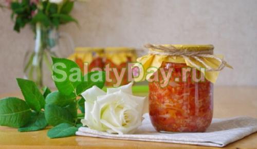 Салат на зиму из риса и овощей без уксуса. Закуска с рисом на зиму. Классический рецепт