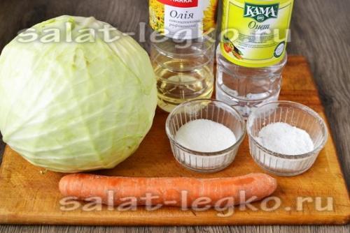Витаминный салат из капусты и моркови, как в столовой без уксуса. Салат витаминный из капусты и моркови с уксусом как в столовой