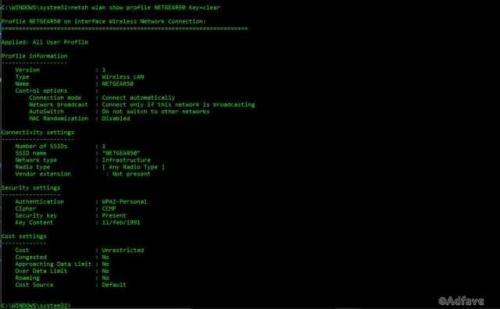 Команды для хакеров в cmd. Как можно взломать пороли Wi-Fi сетей используя CMD?