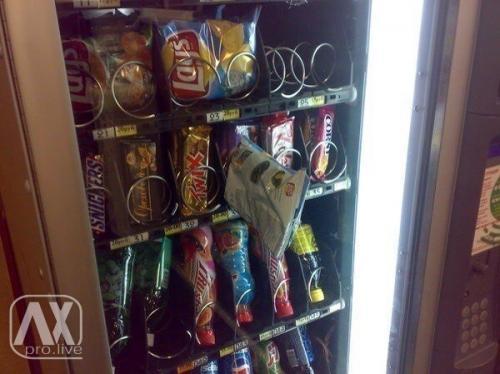 Как обмануть автомат с едой. Обмануть автомат с едой реально?