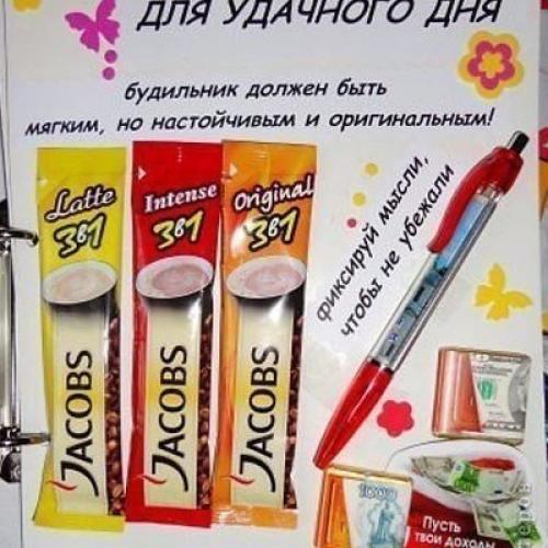 """Надписи для органайзера хорошего настроения распечатать. Идеи """"Органайзеров Хорошего Настроения"""" с примерами подарочков."""