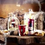 Как быстро приготовить необычный кофе?