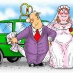 Свадебные годовщины:   Зелёная свадьба - день заключения брака.