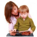 Развитие речи ребенка.