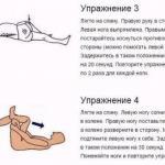 7 упражнений, которые избавят от болей в спине.