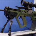 TAR - 21 (Tavor Assault Rifle - 21).