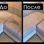 Как избавится от пятен на мягкой мебели.