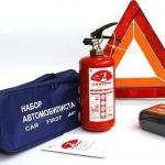 i отсутствие аптечки, огнетушителя или знака аварийной остановки.